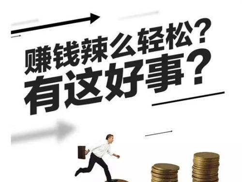 个人站长要如何经营网站才能快速赚钱?