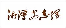 湘潭史志网