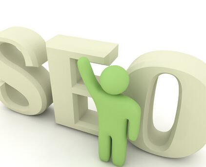 成都网站设计_专业成都网站设计方案解析